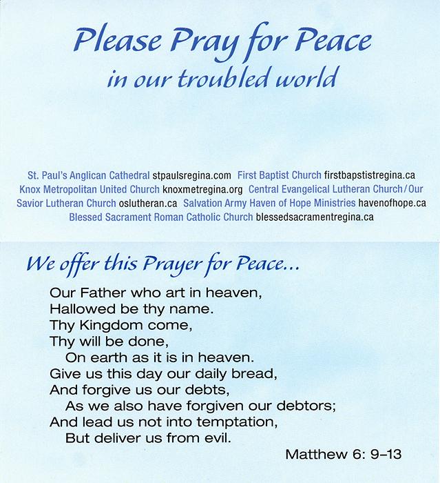 how to end a prayer catholic
